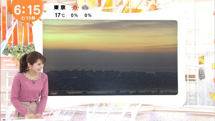 2020年02月15日谷尻萌の画像03枚目