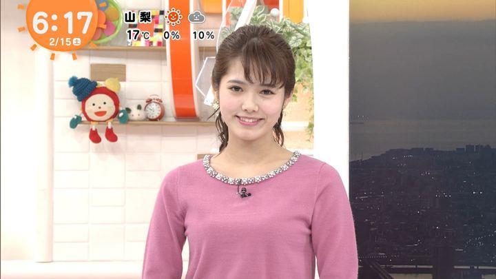 2020年02月15日谷尻萌の画像05枚目