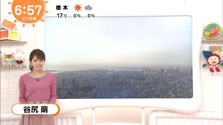 2020年02月15日谷尻萌の画像06枚目