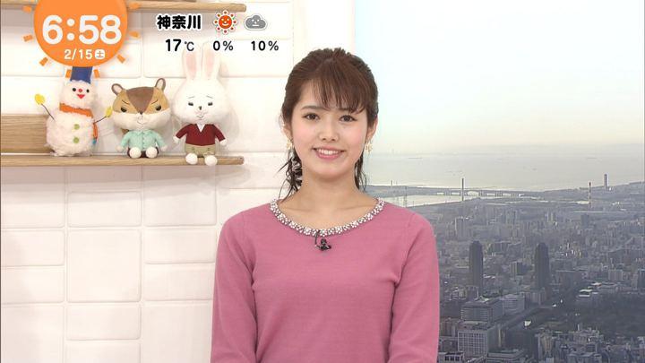 2020年02月15日谷尻萌の画像07枚目