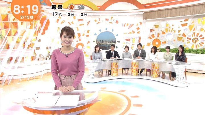 2020年02月15日谷尻萌の画像12枚目