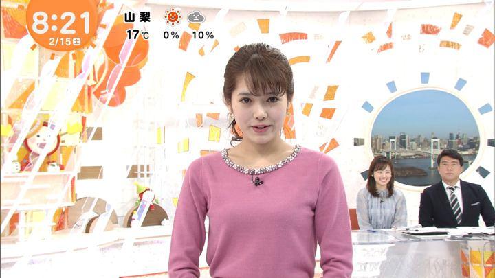 2020年02月15日谷尻萌の画像13枚目