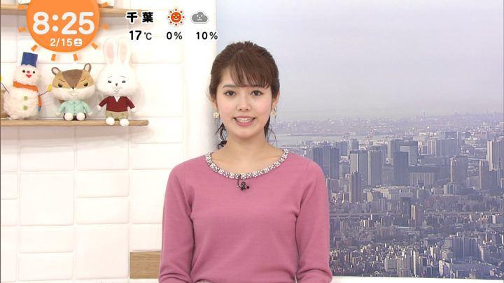 2020年02月15日谷尻萌の画像14枚目