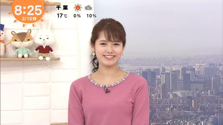 2020年02月15日谷尻萌の画像15枚目