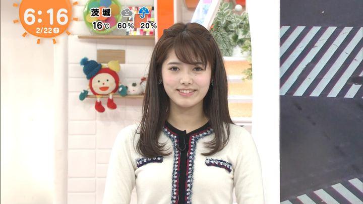 2020年02月22日谷尻萌の画像04枚目