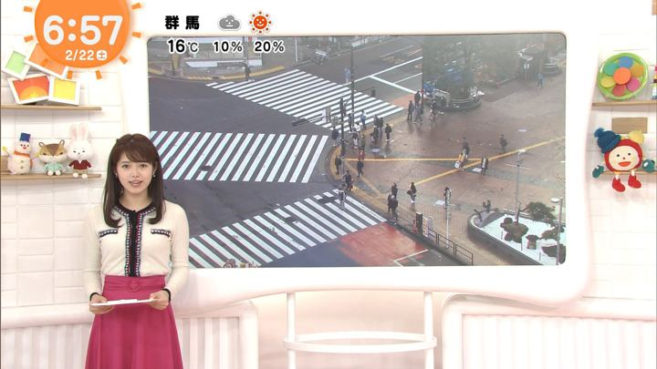 2020年02月22日谷尻萌の画像05枚目