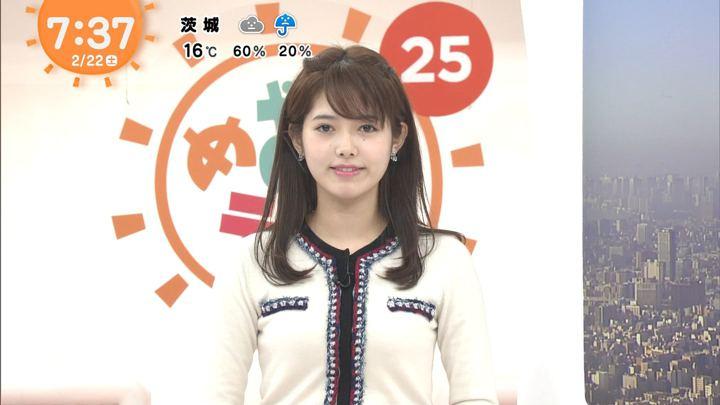 2020年02月22日谷尻萌の画像07枚目