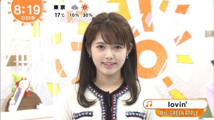 2020年02月22日谷尻萌の画像09枚目