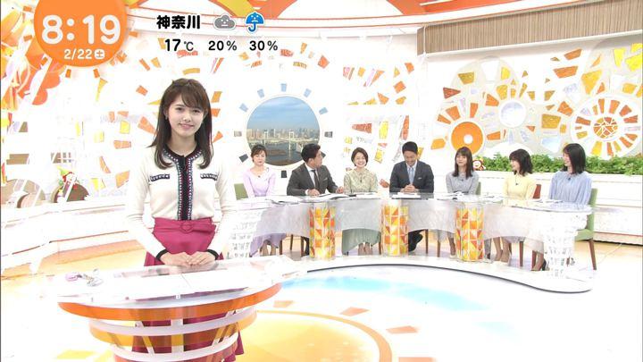 2020年02月22日谷尻萌の画像10枚目
