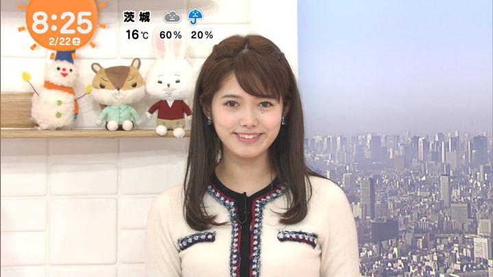 2020年02月22日谷尻萌の画像11枚目