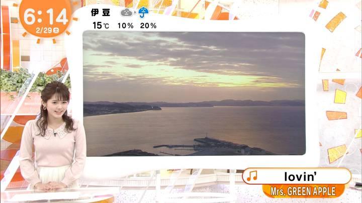 2020年02月29日谷尻萌の画像01枚目