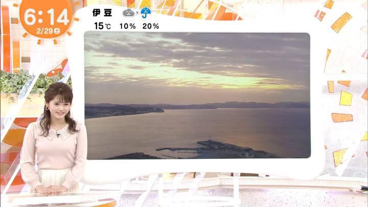 2020年02月29日谷尻萌の画像03枚目