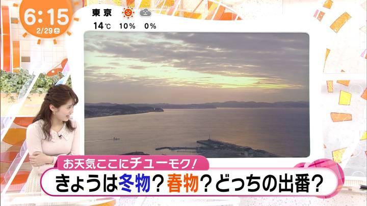 2020年02月29日谷尻萌の画像04枚目