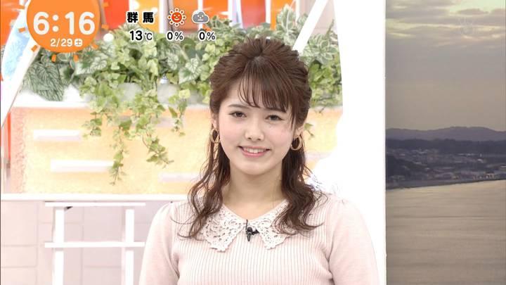 2020年02月29日谷尻萌の画像05枚目