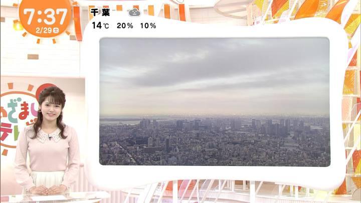 2020年02月29日谷尻萌の画像08枚目