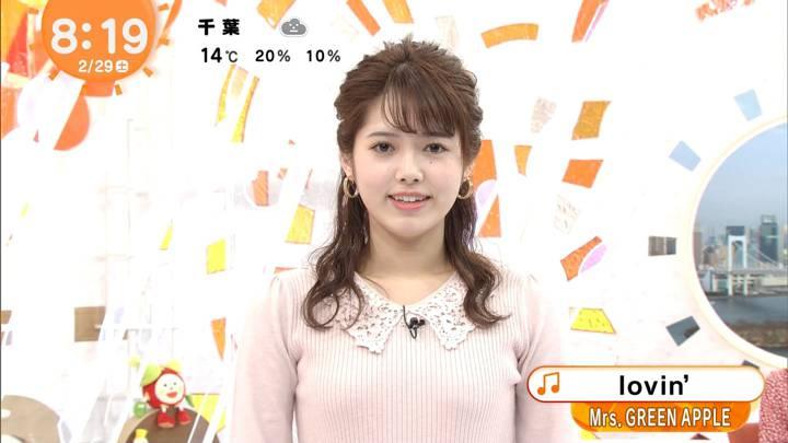 2020年02月29日谷尻萌の画像09枚目