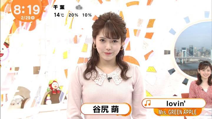 2020年02月29日谷尻萌の画像10枚目