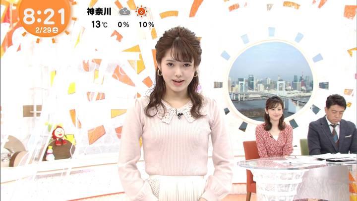 2020年02月29日谷尻萌の画像12枚目