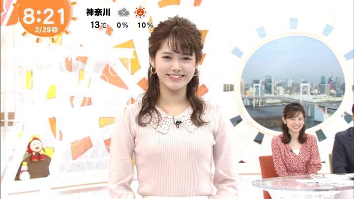 2020年02月29日谷尻萌の画像13枚目