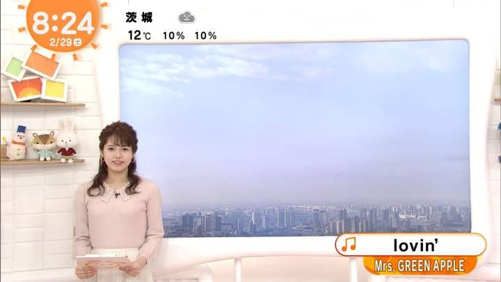 2020年02月29日谷尻萌の画像14枚目