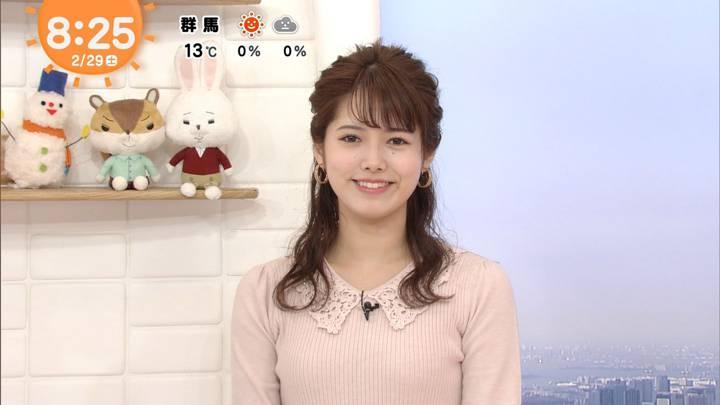2020年02月29日谷尻萌の画像15枚目