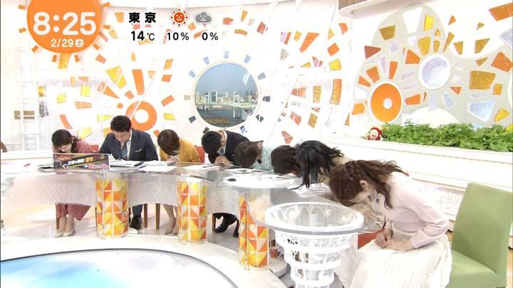 2020年02月29日谷尻萌の画像17枚目