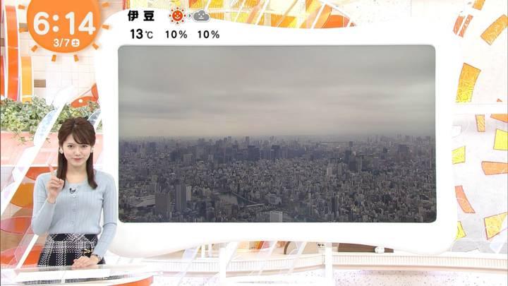 2020年03月07日谷尻萌の画像05枚目