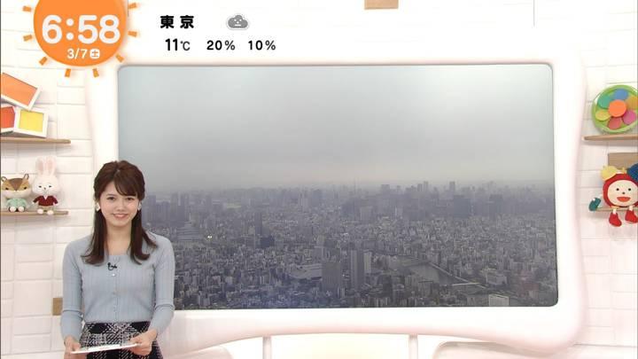 2020年03月07日谷尻萌の画像07枚目