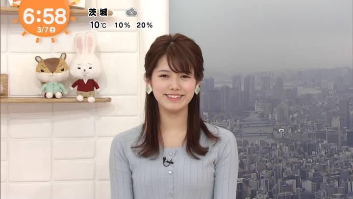 2020年03月07日谷尻萌の画像08枚目