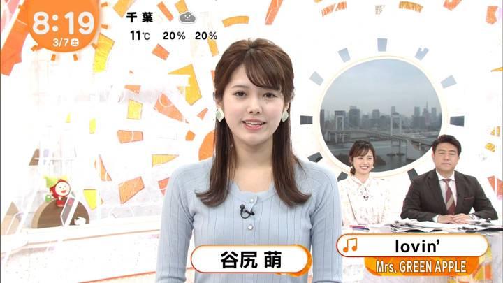 2020年03月07日谷尻萌の画像10枚目