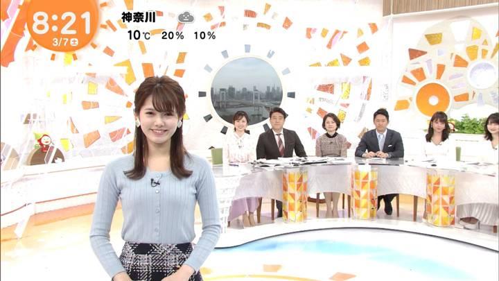 2020年03月07日谷尻萌の画像11枚目