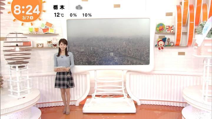 2020年03月07日谷尻萌の画像12枚目