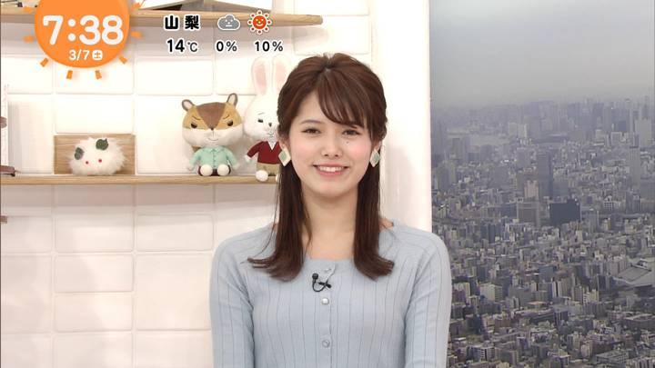 2020年03月07日谷尻萌の画像18枚目