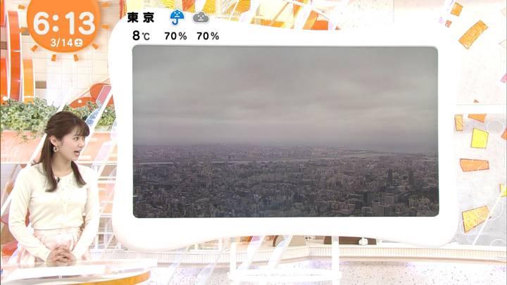 2020年03月14日谷尻萌の画像02枚目