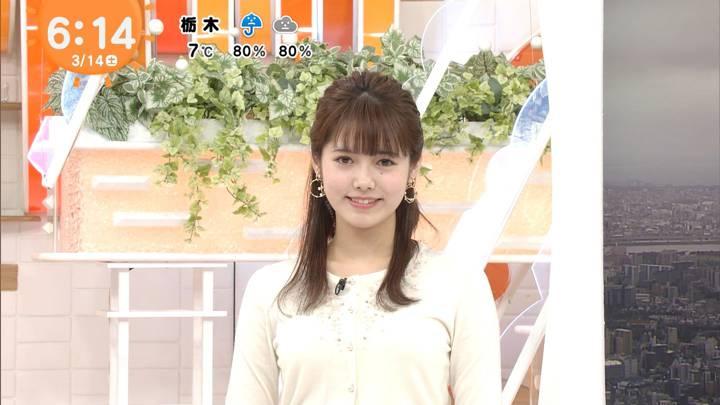 2020年03月14日谷尻萌の画像03枚目