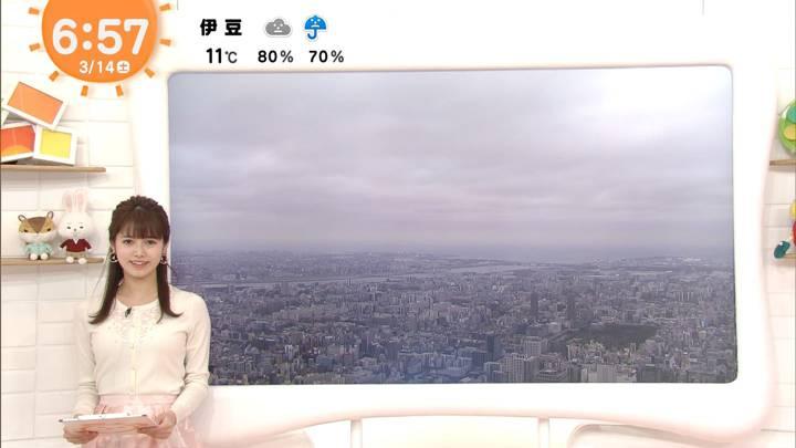 2020年03月14日谷尻萌の画像04枚目