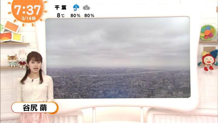 2020年03月14日谷尻萌の画像07枚目