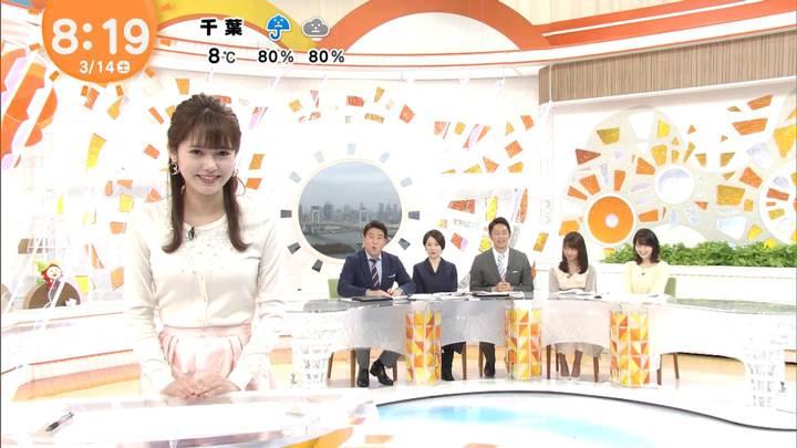 2020年03月14日谷尻萌の画像09枚目