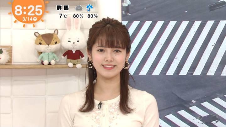 2020年03月14日谷尻萌の画像13枚目