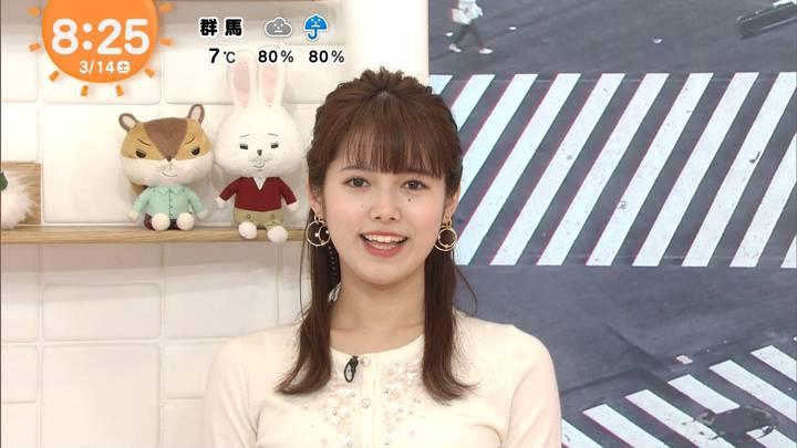 2020年03月14日谷尻萌の画像14枚目