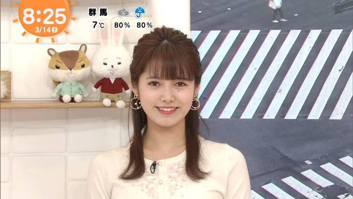 2020年03月14日谷尻萌の画像15枚目