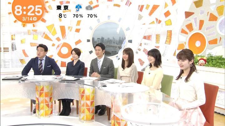 2020年03月14日谷尻萌の画像16枚目