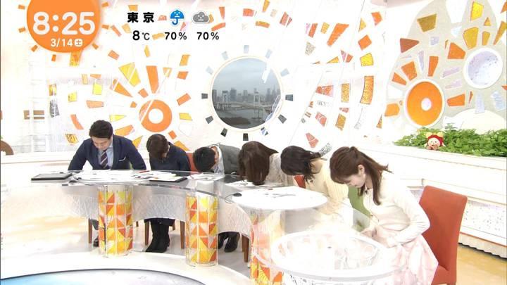 2020年03月14日谷尻萌の画像17枚目