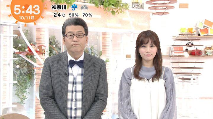 2019年10月11日堤礼実の画像01枚目