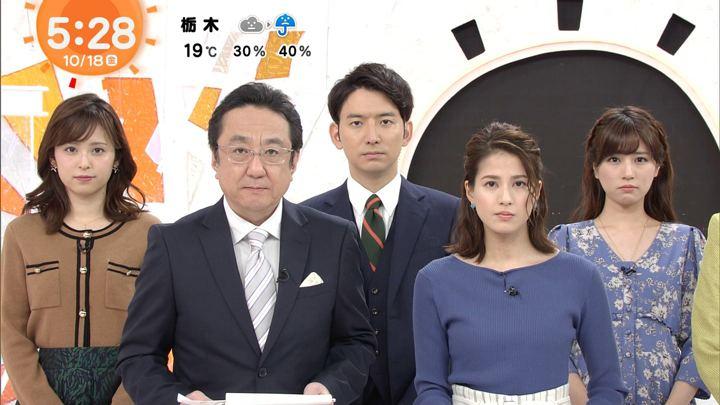 2019年10月18日堤礼実の画像02枚目