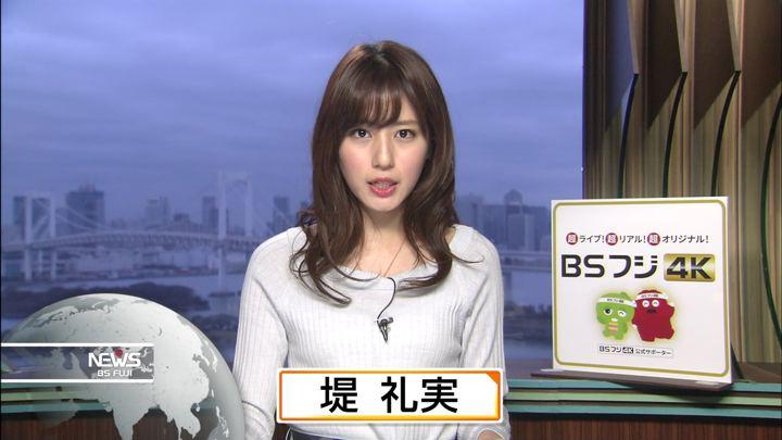 2019年10月21日堤礼実の画像02枚目