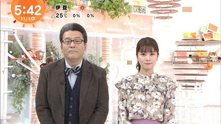 2019年11月01日堤礼実の画像04枚目