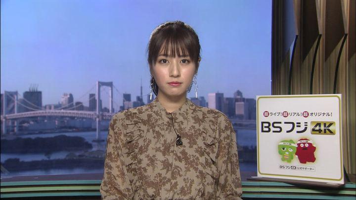 2019年11月04日堤礼実の画像01枚目