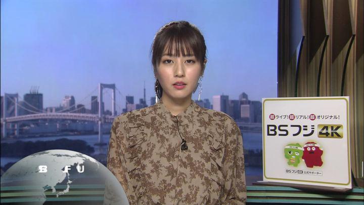2019年11月04日堤礼実の画像02枚目