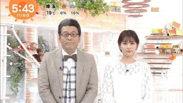 2019年11月08日堤礼実の画像02枚目